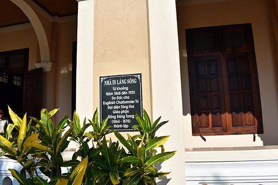 Nhà in Làng Sông hiện nay. Ảnh: T.T.S