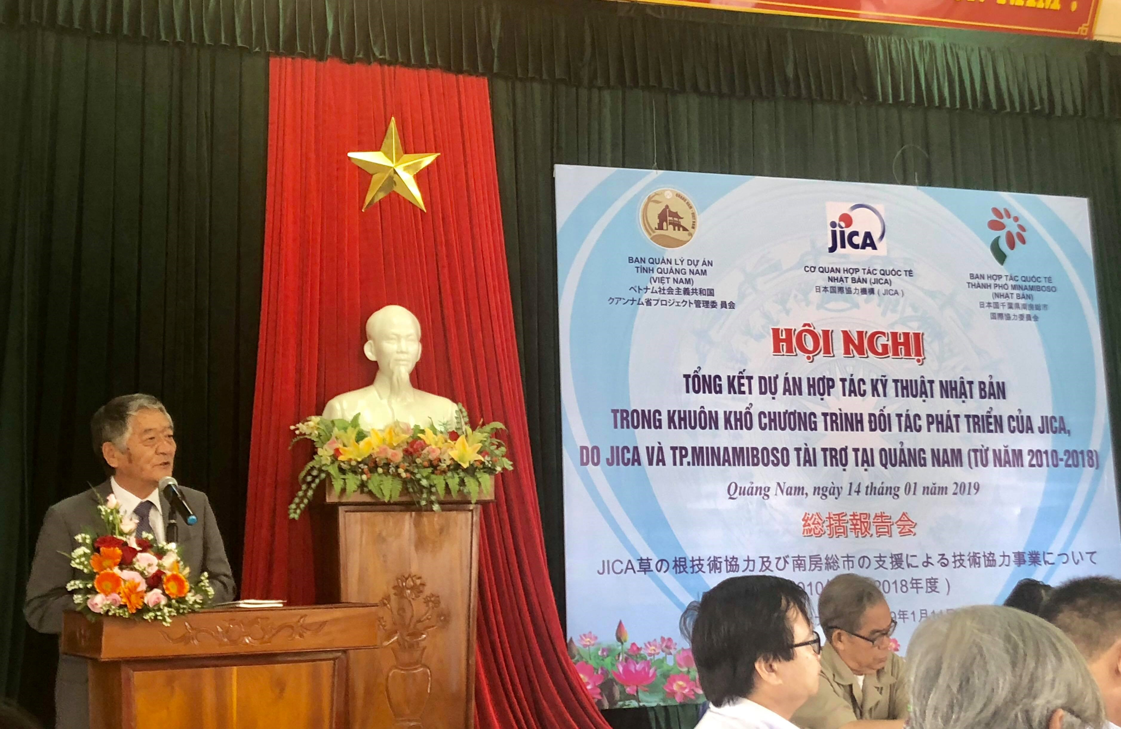 JICA Project Director Fumio Kato gives a speech at the conference.
