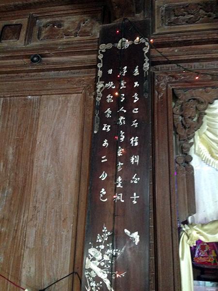 Bài thơ xuân trên liễn tại các nhà thờ.