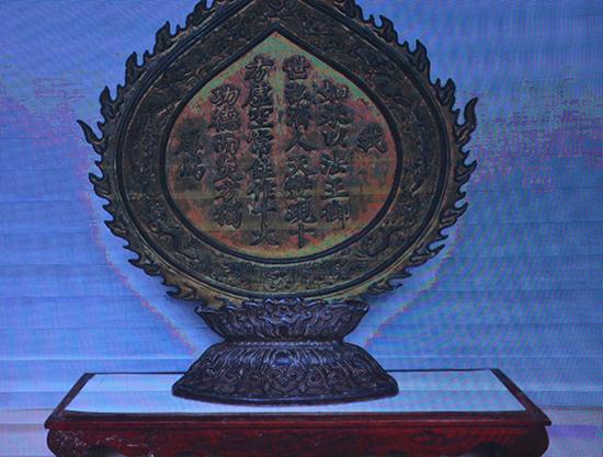 Kim bài vua Minh Mạng ngự ban chùa Tam Thai năm Minh Mạng thứ 6 (1825).