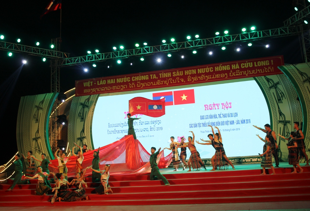 A performance of Quang Nam delegation.