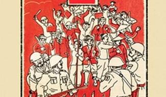 """Bìa sách """"Hồi ký phong trào dân biến ở Trung kỳ (đầu thế kỷ 20)""""."""